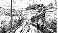 иллюстрация. тушь. перо. 2000 г.с.