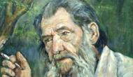 Юрий Захарович